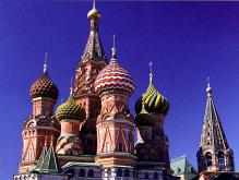 Ist das angebot russischer speisen mit dem flair russischer musik drei